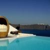 Getaway deals to amazing destinations!